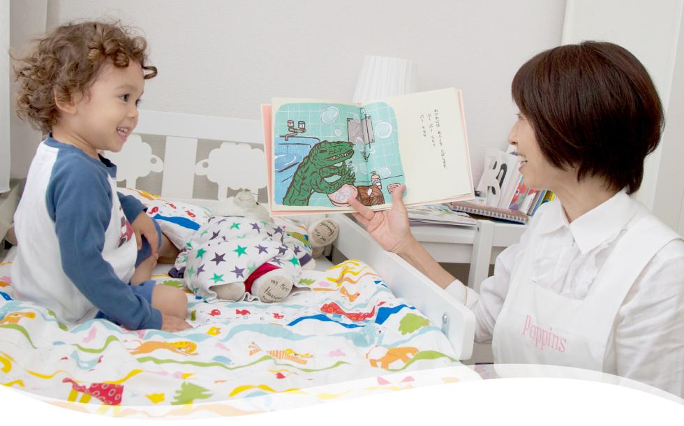 お子様の成長を見守るもうひとりの家族それが、ポピンズのナニー(ベビーシッター)サービス