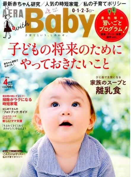 Aera表紙.jpg