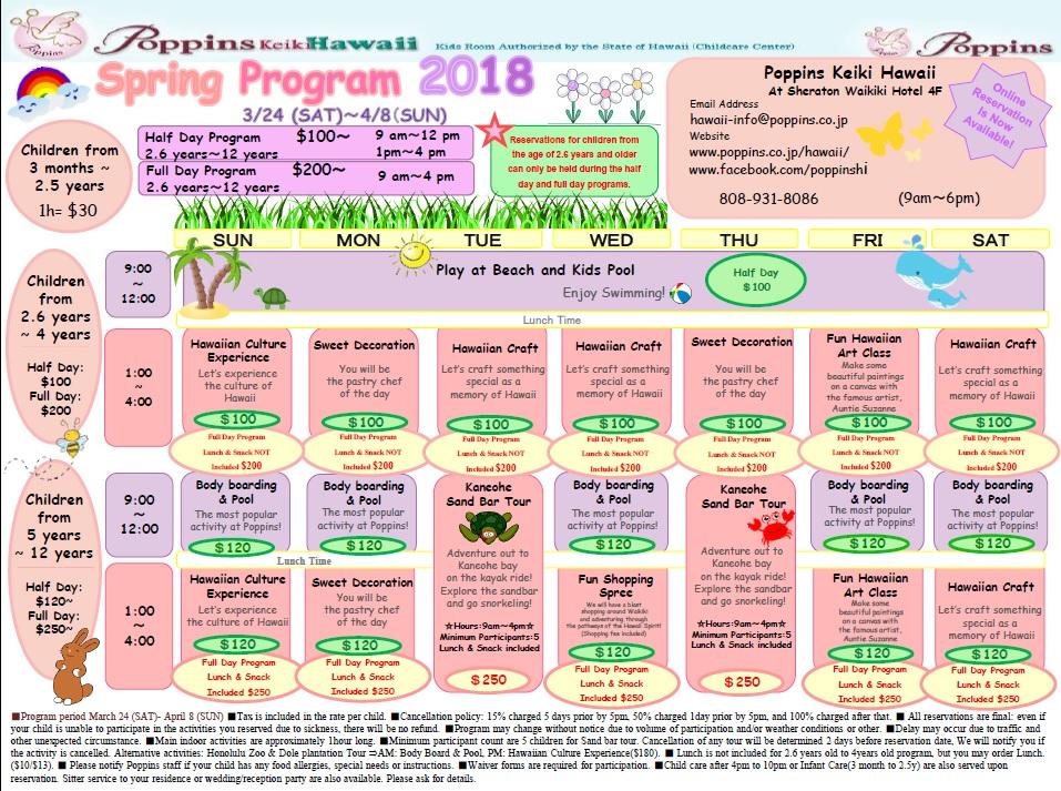 2018 Spring Program_E