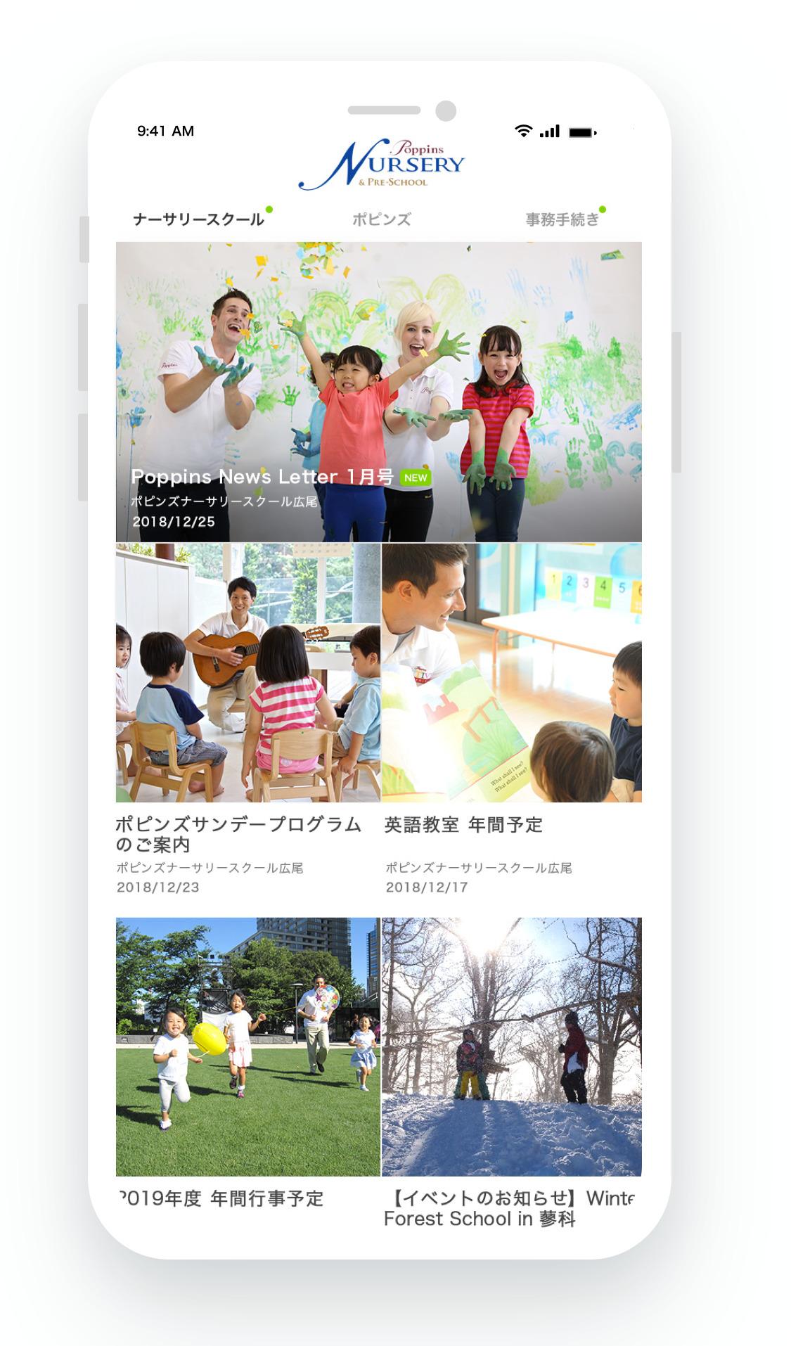 iPhoneX - t04-2